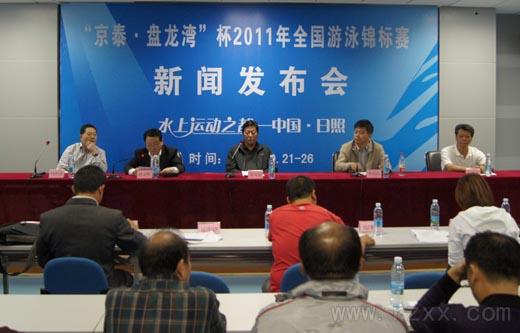 2011年全国游泳锦标赛将在山东日照举行