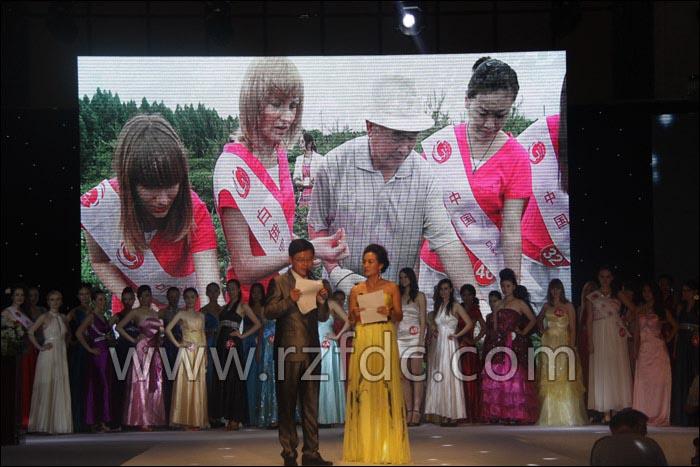 第五届世界旅游大使全球总决赛在日照落幕 中国佳丽摘走桂冠